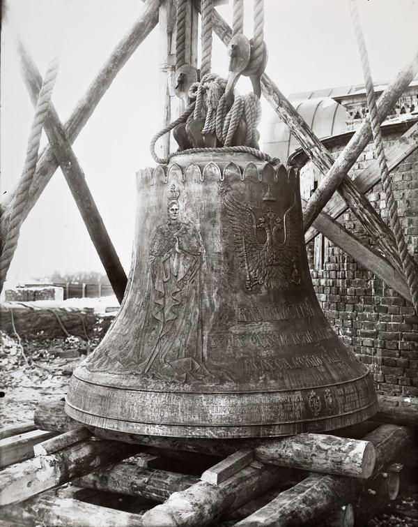 Колокол с изображением Государыни Императрицы Александры Феодоровны