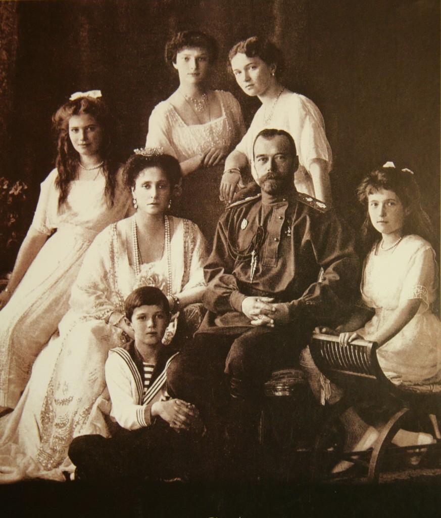 царская семья 3