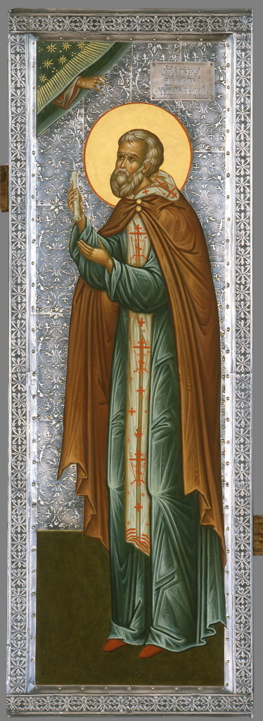 1628 Св. Дм. Прилуцкий . М. Француз