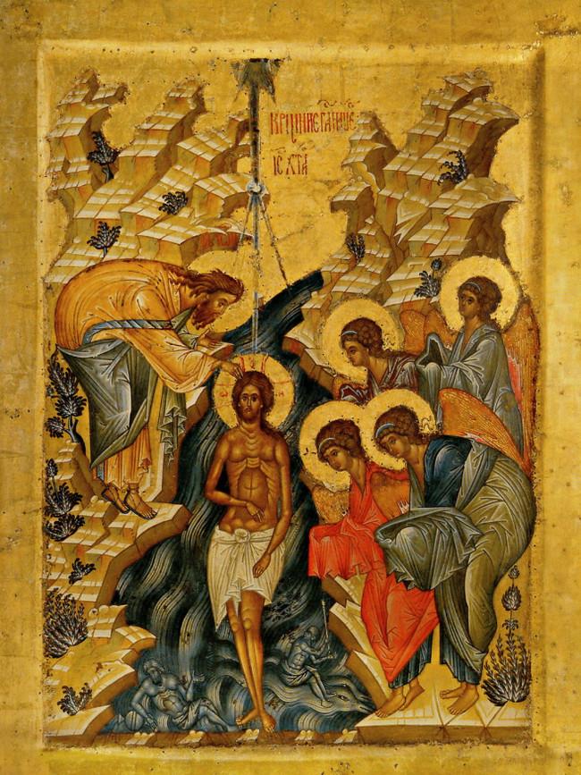 Андрей Рублев икона Крещение Господне